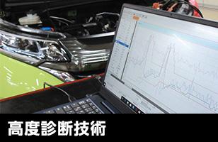 自動車電子制御装置