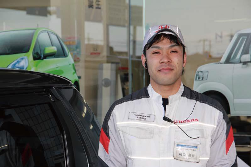 Honda Cars 泉州 樋口 昌樹さん