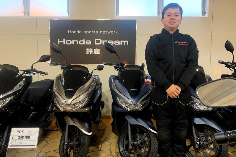 Honda Dream 鈴鹿 川崎 貴大さん