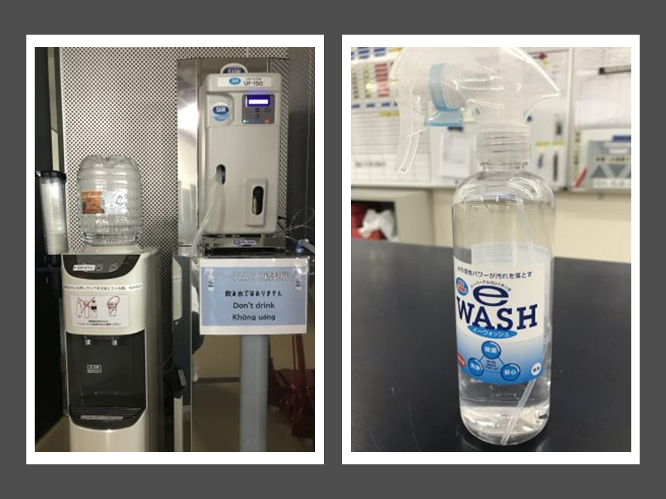 【導入】スーパーアルカリイオン水 生成装置!