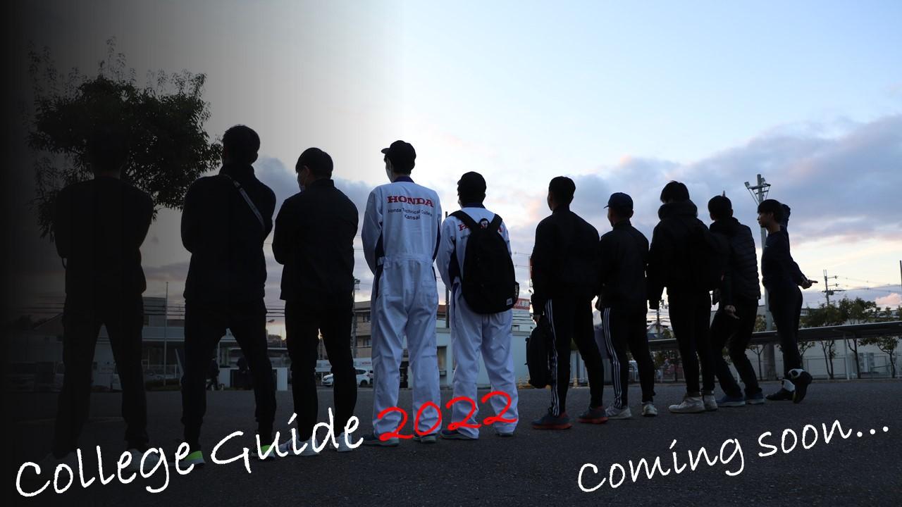 【撮影】次年度カレッジガイド用の写真撮影と取材