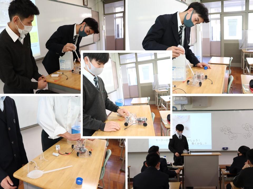 【出張授業】燃料電池車の仕組みを体験@貝塚南高等学校