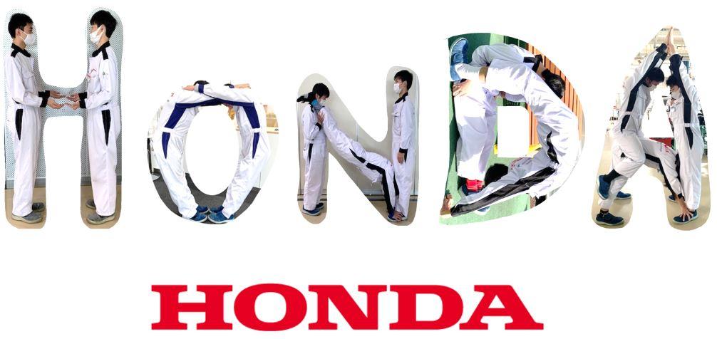【挑戦!】在校生で人文字チャレンジ『HONDA』を作ってみた(笑)