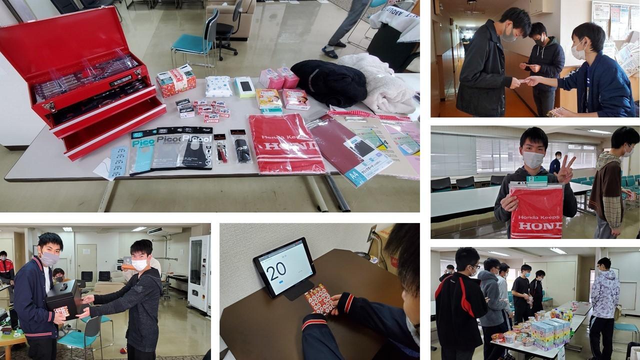 【寮行事】オンラインでのビンゴ大会開催