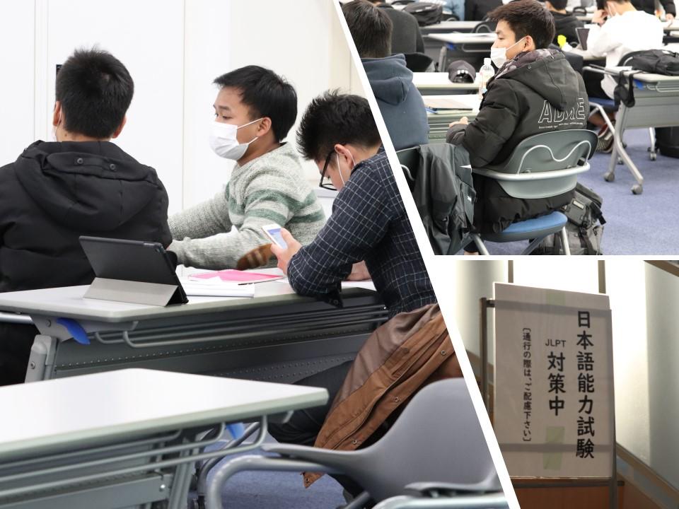 【テスト対策】日本語能力試験(12/6)に向けた準備@留学生