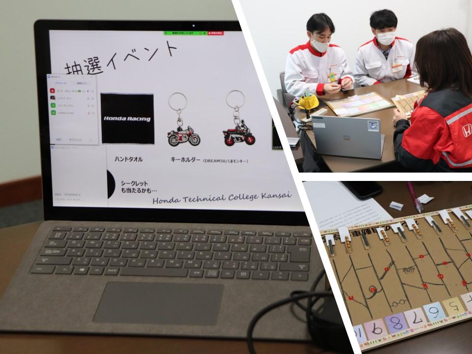 【実施】留学生の入学前交流会1/12【ONLINE】