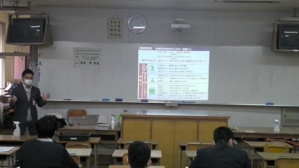 新居浜 西 高校