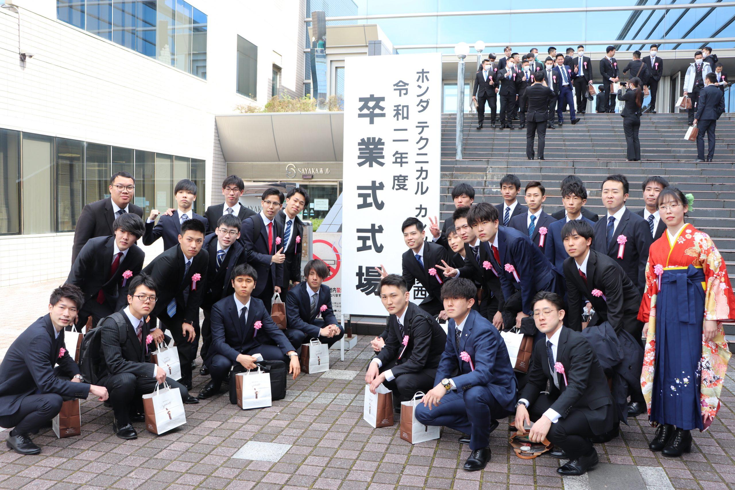 【開催】令和2年度 卒業式@3月11日(木)