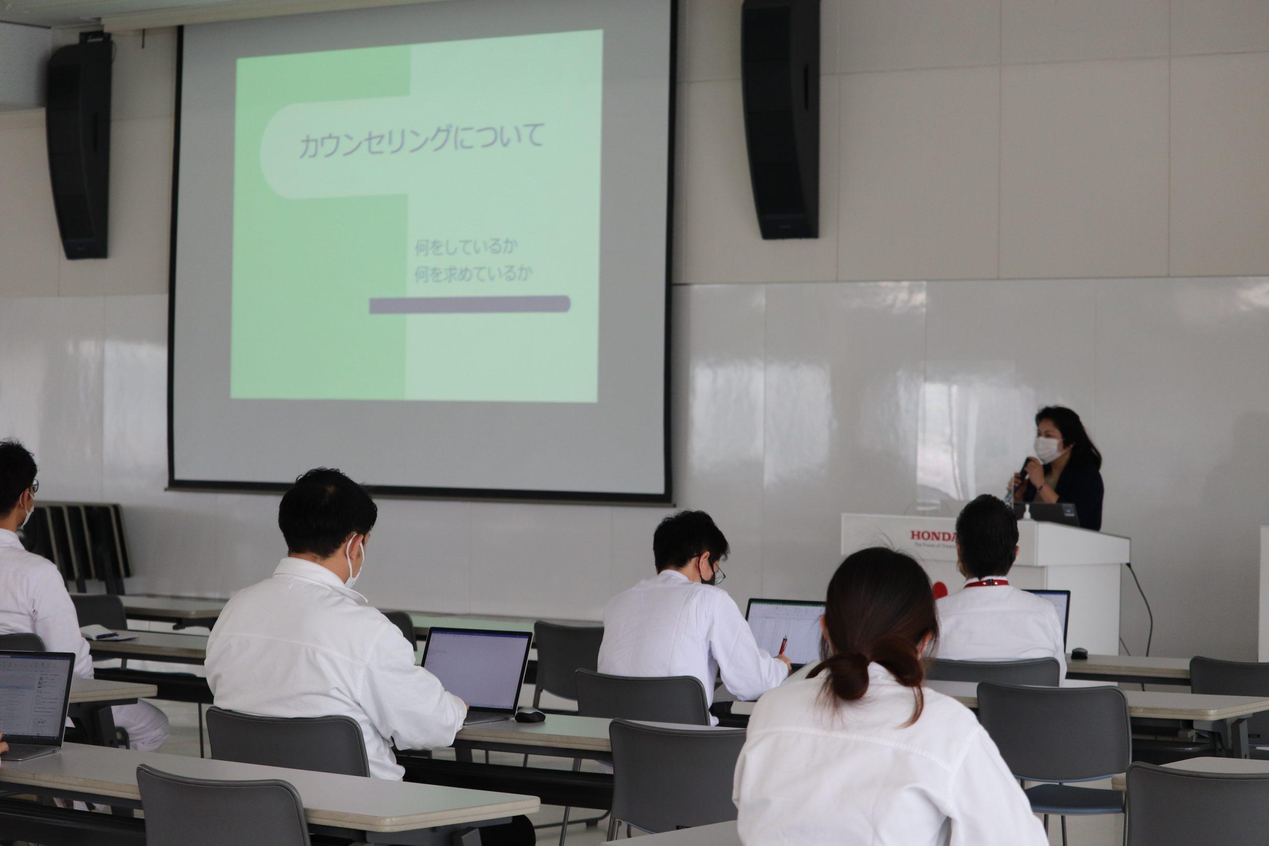 【講習】学生との接し方(カウンセリング)についての勉強会