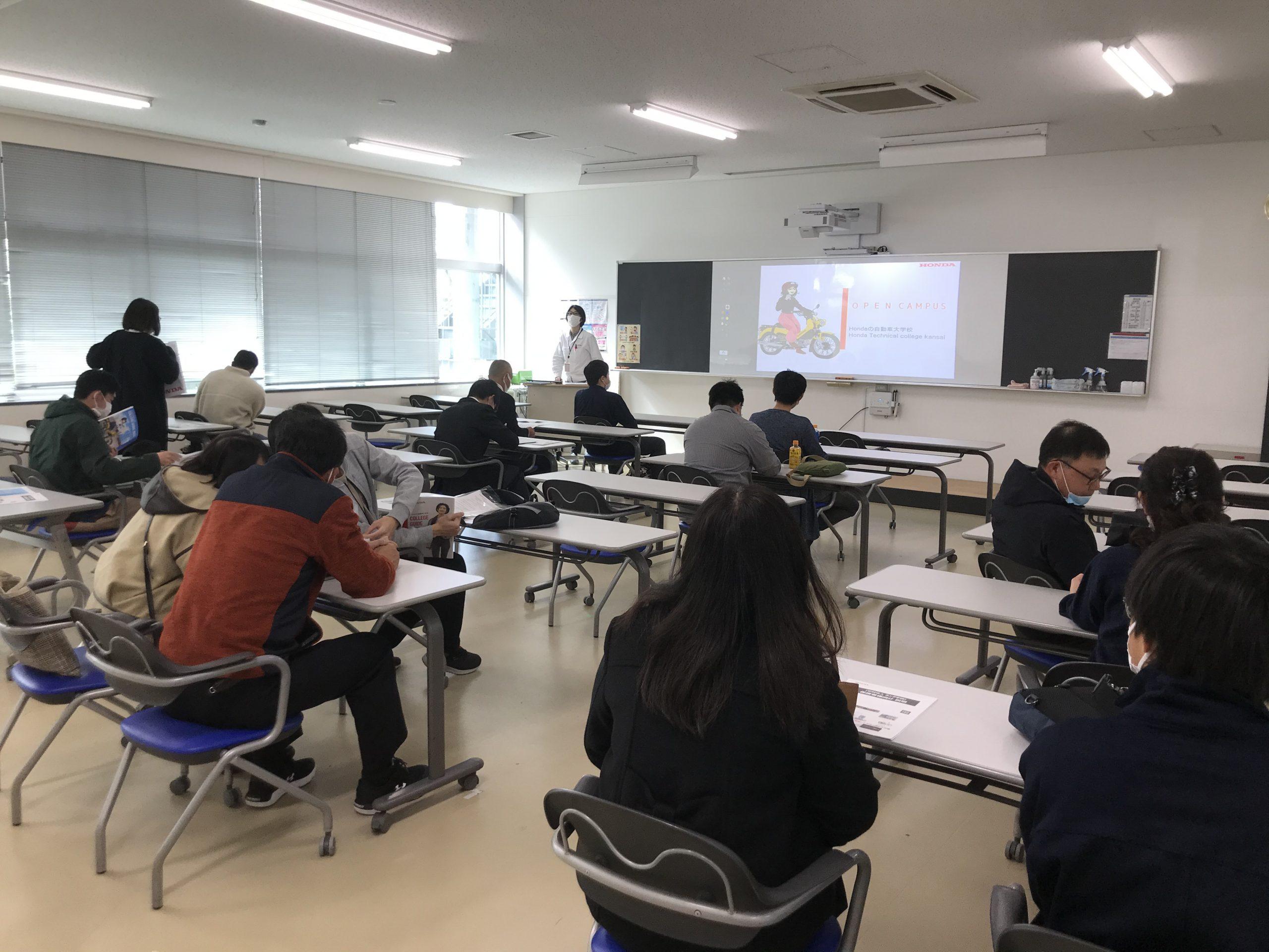 【開催】オープンキャンパス3月20日(土)
