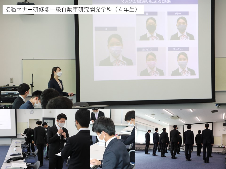 【授業】接遇マナー研修@一級自動車研究開発学科(4年生)