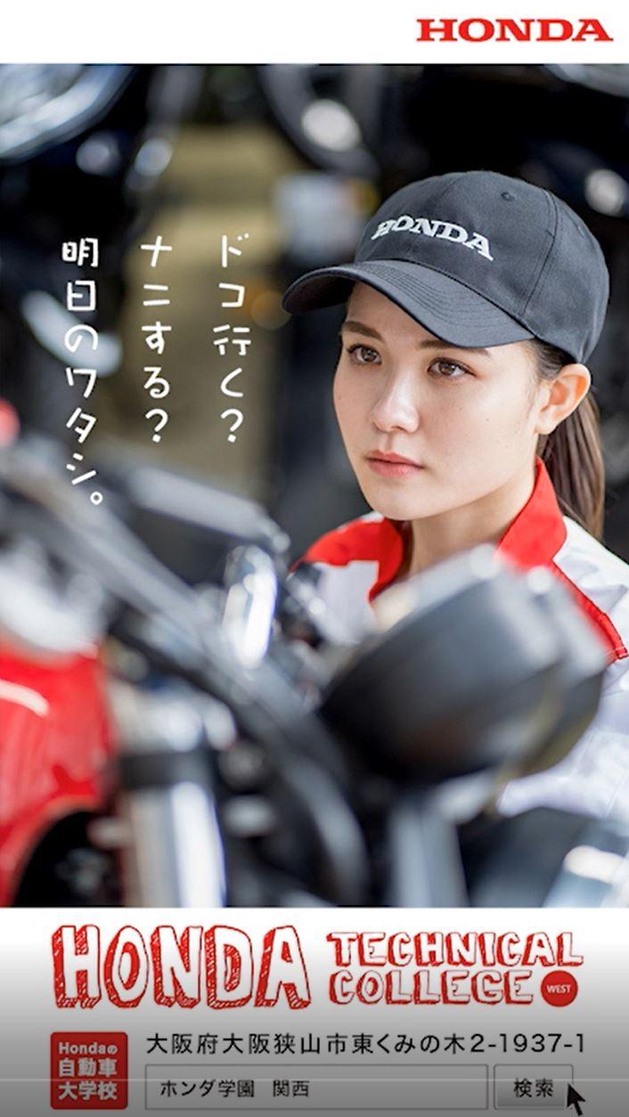 【告知】JR天王寺駅でのCM放送決定(6月14日~)