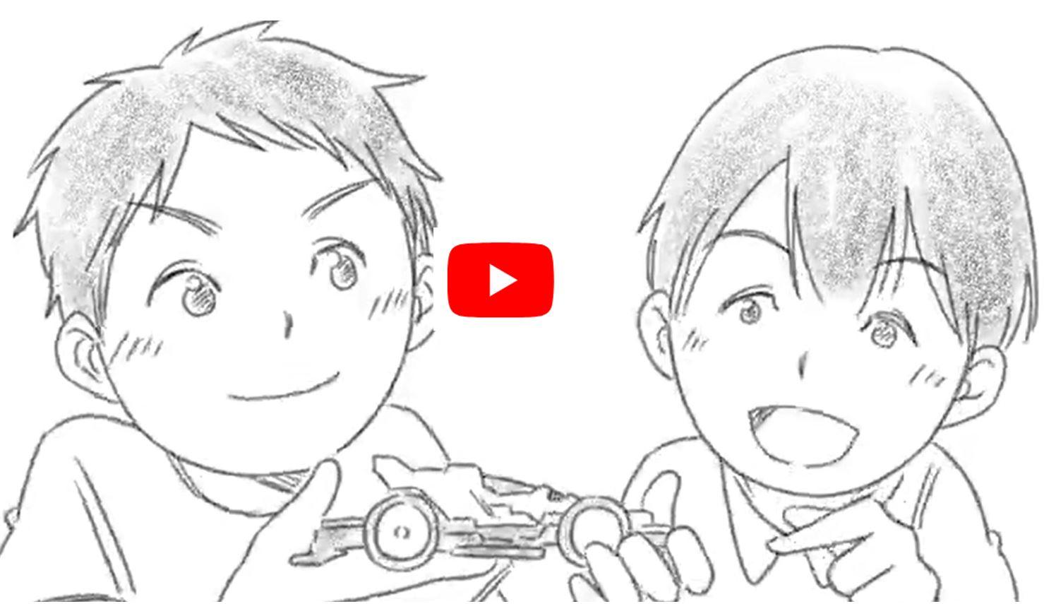 【近日公開】パラパラ漫画第3弾「好きが繋がる編」