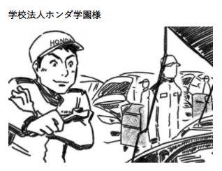 【取材記事掲載】パラパラ漫画制作会社「アトムストーリー」様のHPで本校が紹介されました