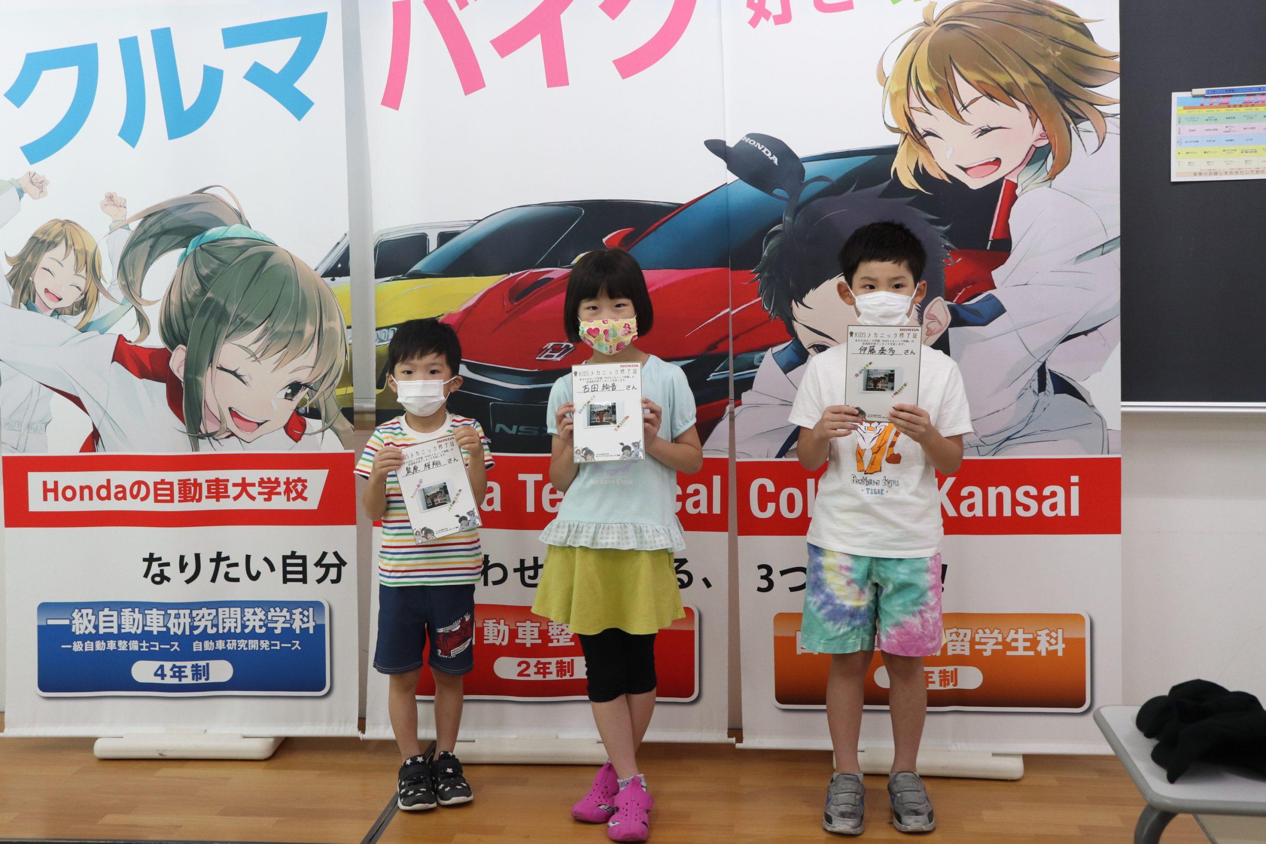 【初開催!】KIDSメカニック&ものづくり体験