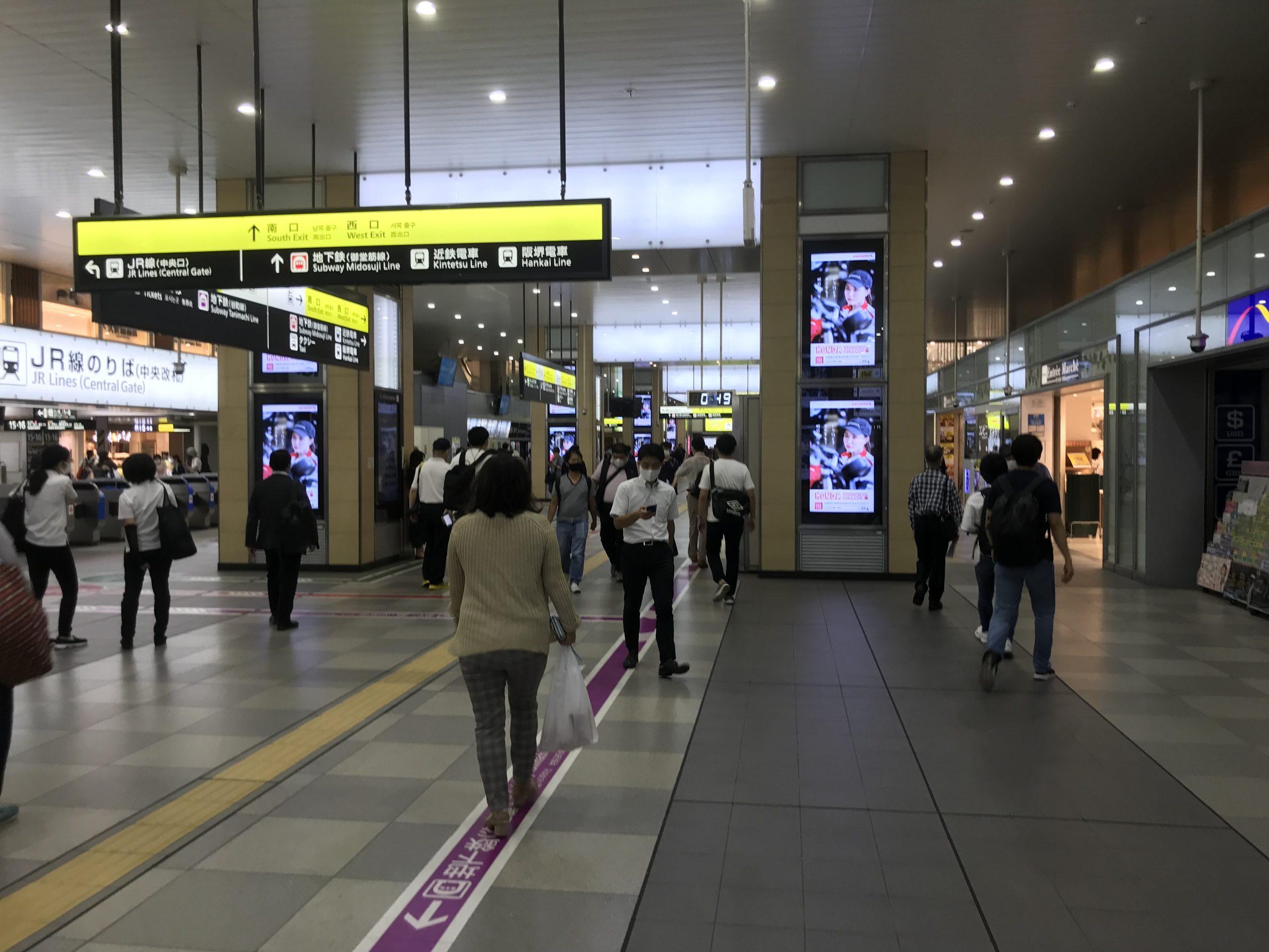 【放映開始】JR天王寺駅でのデジタルサイネージ広告