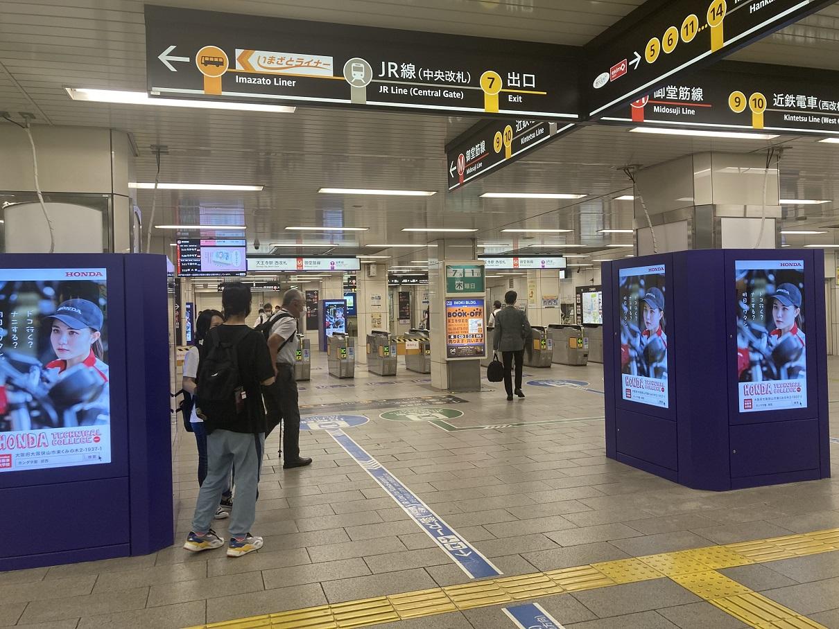 【開始】地下鉄メトロ天王寺駅でのデジタルサイネージ広告宣伝