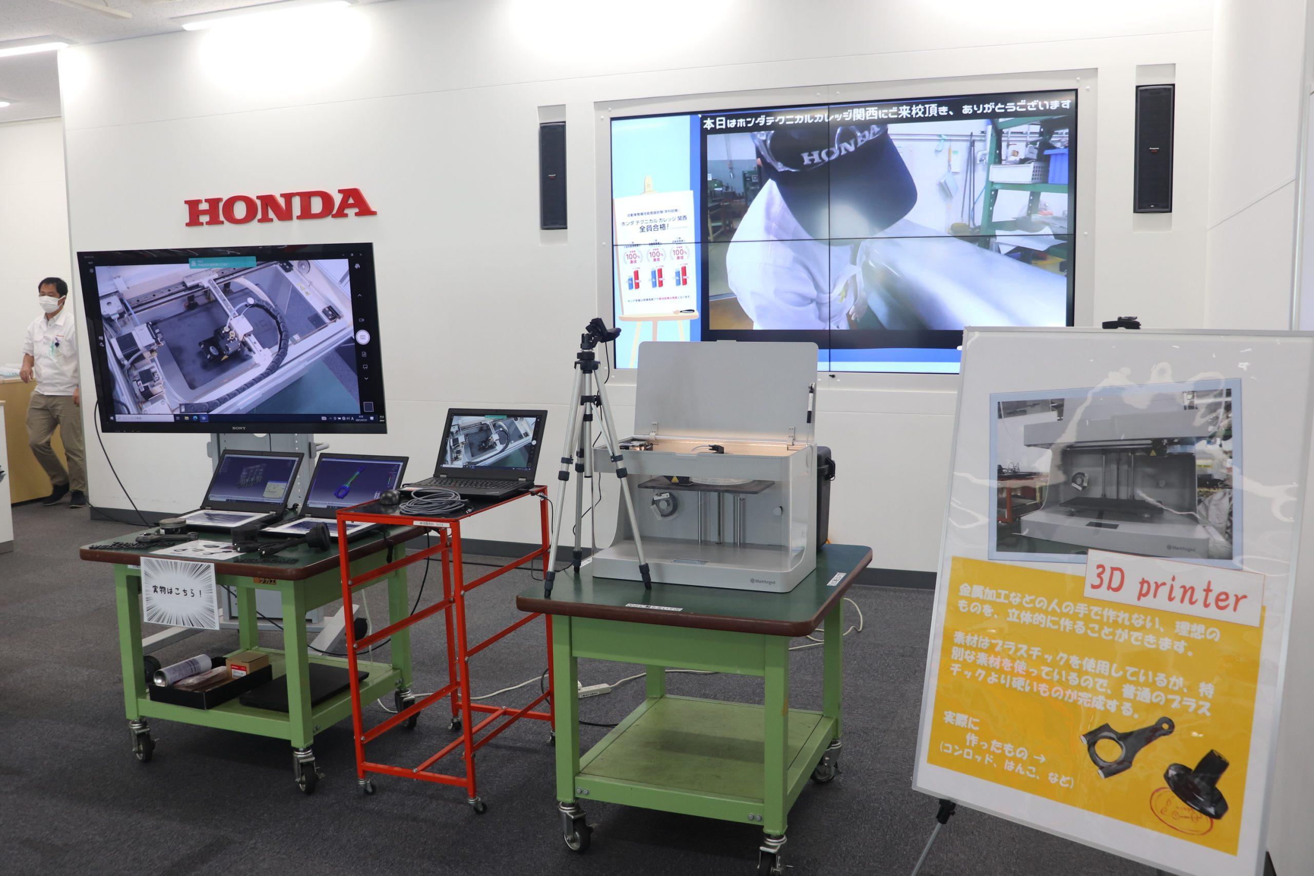 【新規導入】3Dプリンター:自動車研究開発コース